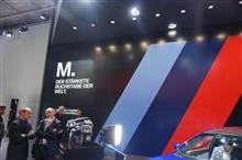 IAAフランクフルトショウ2017レポート BMW Vo.l.4