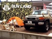 メカニック大募集!中古車・新車販売のネクステージは、新コンセプトの積極店舗展開で、まだまだ成長中!なお知らせ【PR】