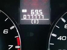 ゾロ目 77,777kmを通過