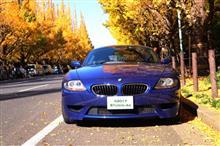 秋のドライブ記録