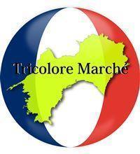 週末は第34回 Tricolore Marche in 与島