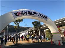 ハーフマラソン初出場!