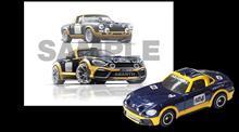 【試乗】ABARTH 124 Rally トミカ スペシャルエディションもらってきました!