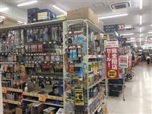 [ホームセンター] Jマート三鷹店・完全閉店セール(後編)