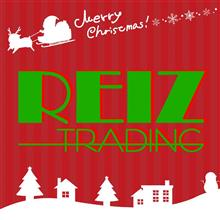 当選者発表!!! REIZ TRADINGからのクリスマスプレゼント♪♪♪