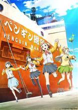 「宇宙(そら)よりも遠い場所」追加キャスト決定!!能登麻美子さん、日笠陽子さんら出演。