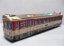 「 ブリキの電車 」 ~
