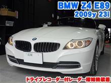 BMW Z4(E89) ドライブレコーダー付レーダー探知機装着