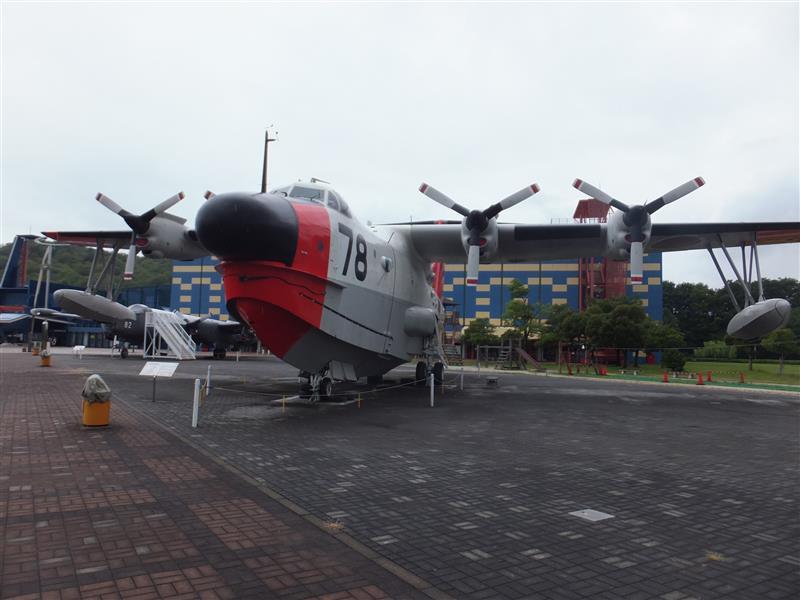 救難飛行艇 US-1A お疲れ様