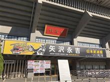 2017トラベリンバス12月16日24公演目(^-^)/