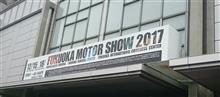 福岡モーターショー 2017