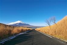 冠雪の富士山一周 12月10日