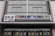福岡MS 2017と光の街 博多