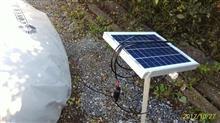 多結晶ソーラーパネル8W 設置してみた