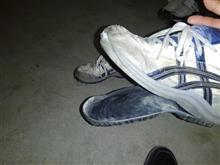 うおお 靴底が!