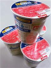 日清カップヌードル WINTER MAXX02味