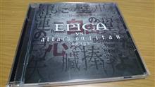 EPICA!