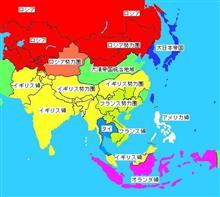 日本は侵略したのか