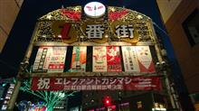 CITY赤羽忘年会2017