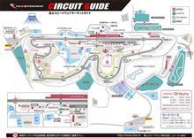 FSWレーシングコースデビュー
