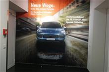 """ポルシェミュージアム2017 """"Neue Wege. Jedes Ziel. Immer Porsche"""" Vol.2"""