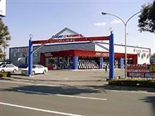 今週末のイベント:ブリッドフェアー スーパーオートバックス熊本東バイパス
