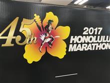 ホノルルマラソン♪