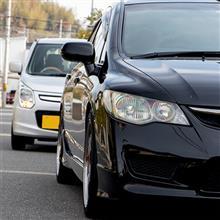 【FD2 タイプR】車検