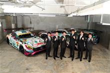 GOODSMILERACING 2018 SUPER GT 参戦発表
