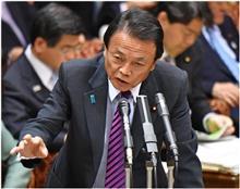 AIIBは乗っ取り目的の高利貸