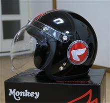 モンキー50周年記念ヘルメット