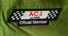 ACJ忘年会な日