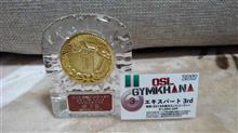OSL 桶スポ 最終戦でシリーズ3位(^^)v