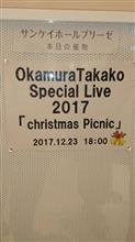 Christmas  picnic🎵2017