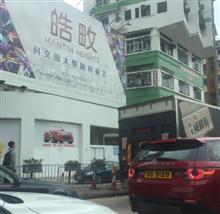 スーパフォーマンス イン 香港