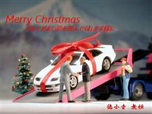 再夢 Merry Christmas !! クルマが夢を運びます様に。