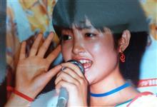 ダンシングヒーロー 荻野目洋子さんの古い写真