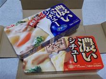 モラタメ.netさんからクリスマスプレゼント(^.^)