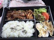 やまむらや/山科/近江牛すき焼き重1200円