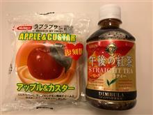 日糧ラブラブサンド アップル&カスター