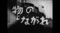 1949年と1958年の輸送記録映像・・・日本通運公式チャンネルより