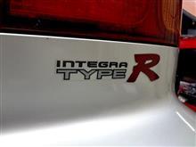 名車インテグラ・TypeR!