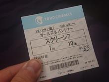 今年13回目の映画は!?