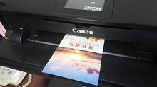 鋭意印刷中v(。・・。)イエッ♪