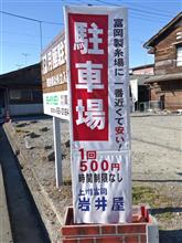 軽井沢③帰りがけに富岡製糸場に行って見ました。