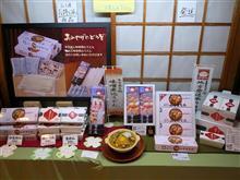 ★☆★2017年食のベスト3★☆★