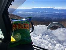 行ってきたよ~ ●滑り その7 今日の裏山スキー場はこんな感じ。