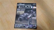 CustomTrucksMagvol15!