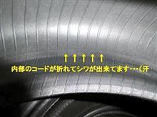 タイヤ、こうなっちゃうともうダメです……で、その前にTPMS