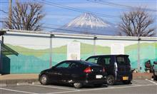 年の瀬の 淡雪つもる 富士の山